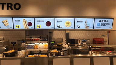 QSR Digital Menu boards
