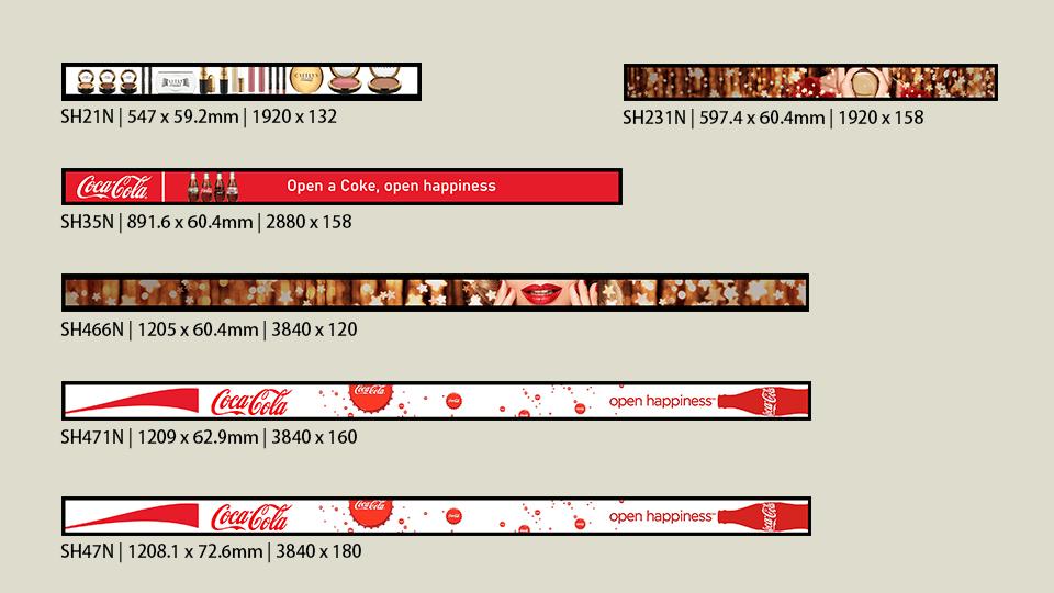 Digital Shelf Edge Displays