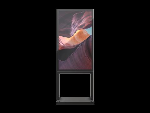IP65 Outdoor LCD Digital Signage Kiosk