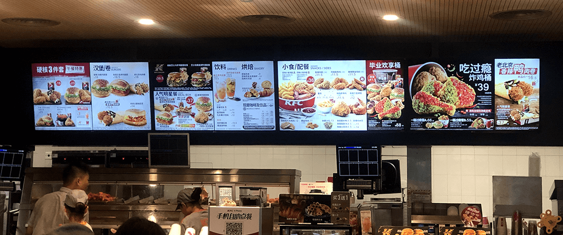ViviSign_Digital Menu Boards